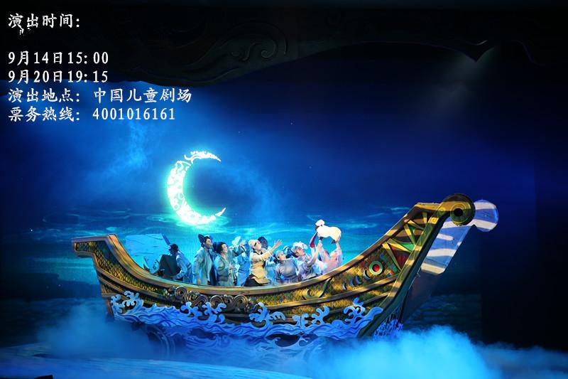 正在中国儿童剧场火热上演,现实题材儿童剧《天才小精灵》也将在国庆