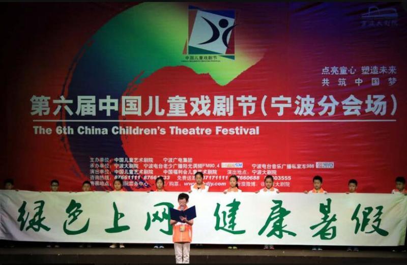 Dashi Zhang