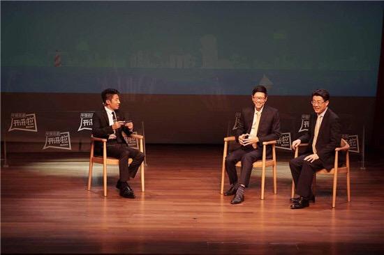 撒贝宁现场对话新加坡国立大学校长陈祝全先生、新加坡南洋理工大
